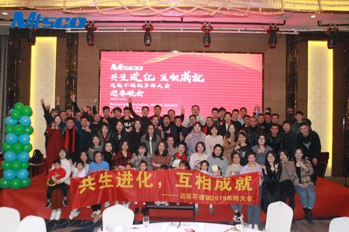 china latest news about 2020 Mutualistic Eolution,Mutual Success