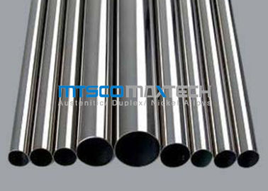 China TP310S Stainless Steel Sanitary Tubing , Bright Annealed Sanitary Tubing factory