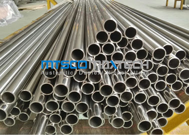 China ASTM A213 Sanitary Tube Bright Annealed factory