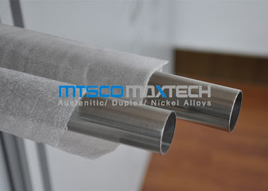 China Polished  Stainless Steel Welded Tube factory