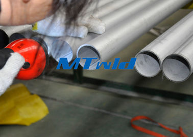 China DN 8 / 10 / 12 TP316L Welded Stainless Steel Pipes Precision ISO 9001 Certificate supplier