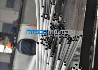 China 1 / 4 Inch ASTM Duplex Tube A790 S32750 / S32304 / S32205 / S32101 / S32760 supplier