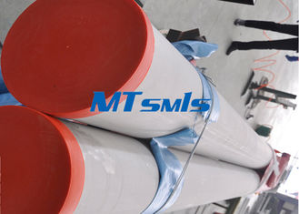 China 6 Inch UNS S31803Duplex Steel Pipe Cold Rolled 1.4410 Seamless Duplex Pipe supplier