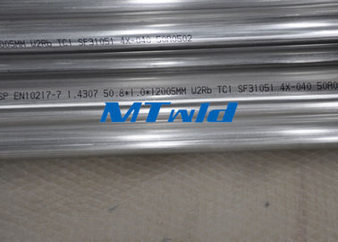 ASTM A270 Round Stainless Steel Welded Tube For Boiling Water