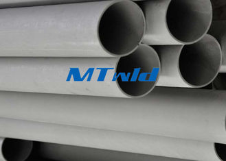 China DN200 ASTM A358 TP304 / 304L welding stainless steel pipe , welded steel pipe supplier