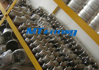 China ASME / ANSI B16.9 SAF2205 / 2507 400LB Flanges Pipe Fittings , Duplex Steel Cap Pipe Fitting factory