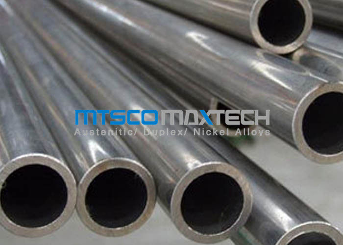 UNS S32750 F53 UNS S32760  F55 Duplex Steel Tube supplier