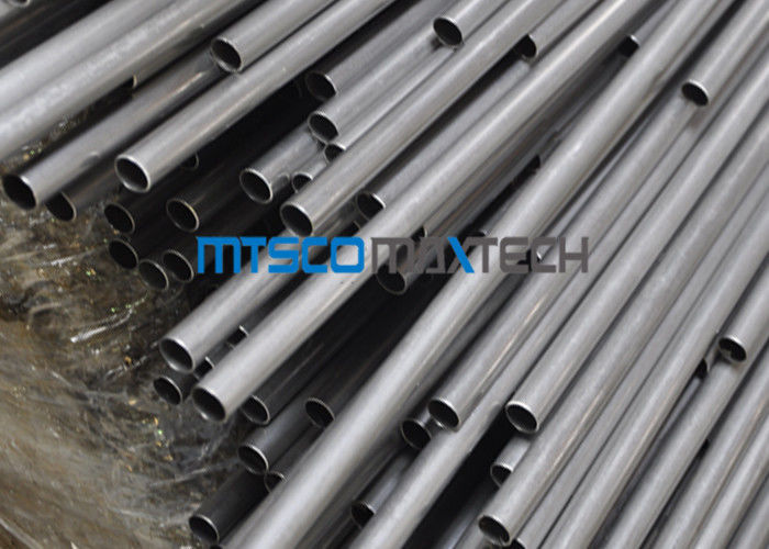 China Stainless steel seamless pipes / 2205 duplex stainless steel pipe For Sea Treatment factory