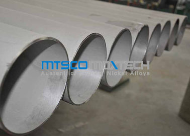 1.4404 100 x 10 mm Stainless Steel Seamless Pipe With 6m Fixed Length